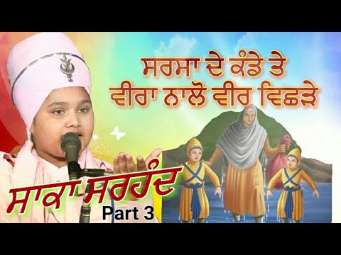 Video ਗੁਰਮਿਤ ਸਮਾਗਮ | ਉੱਭਾਵਾਲ ਸੰਗਰੂਰ 27.9.2017 Ubhawal Sangrur | Part 3/3 Parampreet singh NathmalpurWale download in MP3, 3GP, MP4, WEBM, AVI, FLV January 2017