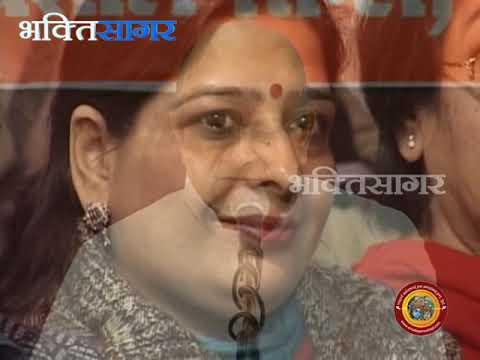 Video Chale Aao Chale Aao Bhajan By Shri Vinod Ji Agarwal - Lucknow U.P download in MP3, 3GP, MP4, WEBM, AVI, FLV January 2017