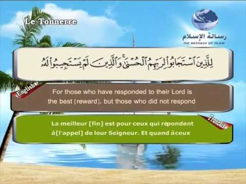13- Ar-Raad (Translation of the Meanings of The Noble Quran in the English Language)