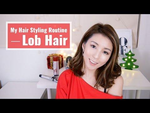 My Hair Styling Routine-Lob Hair