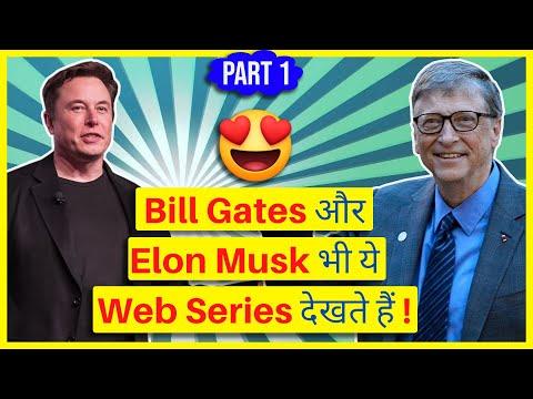 5 Inspiring Tv/Web Series for Entrepreneurs🔥| ये Youtube Show India में Startup Revolution लाया था?