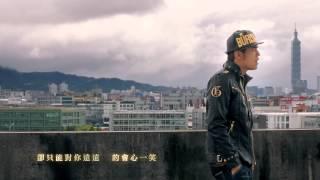 Jay Chou feat Cindy Yen - Smile - Sha XIao