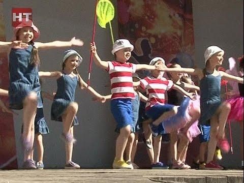 Маленьких новгородцев пригласили на праздник в Кремлевский парк