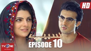 Video Seep | Episode 10 | TV One Drama | 11 May 2018 MP3, 3GP, MP4, WEBM, AVI, FLV Agustus 2018