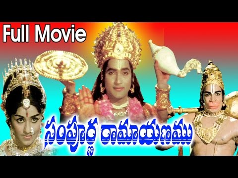 Video Sampoorna Ramayanam Full Length Telugu Movie || Shobhan Babu || Ganesh Videos -  DVD Rip.. download in MP3, 3GP, MP4, WEBM, AVI, FLV January 2017
