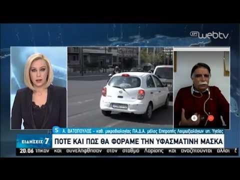 Α.Βατόπουλος : πόσο ασφαλής είναι η χρήση κλιματιστικών | 24/04/2020 | ΕΡΤ