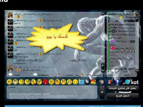 افلام نيك مصرى