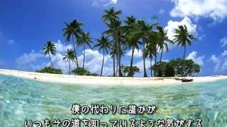 BILL WITHERS - LOVELY DAY【訳詞】