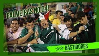 22/05/2014 - O Palmeiras venceu por 1 a 0 a equipe do Figueirense em jogo válido pela sexta rodada do Brasileirão 2014.