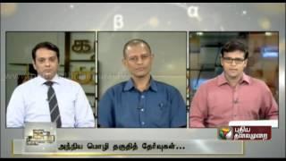 Karka Kasadara (09/04/2014) - Part 1