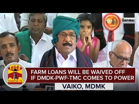 Farm-Loans-will-be-waived-off-if-DMDK-PWF-TMC-Alliance-comes-to-Power--Vaiko-MDMK-Chief