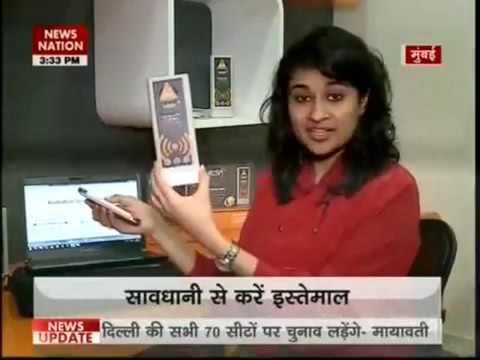 Mobile Radiation & Safe Usage By- News Nation