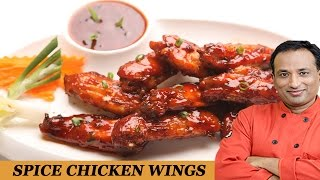 Spicy Chicken Wings Recipe with Philips Airfryer by VahChef