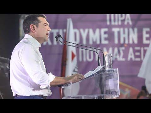 Α. Τσίπρας: «Η ανατροπή έχει ήδη αρχίσει»