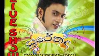 SURENDRA PERERA IN LIVE SHOW COLLECTION.mp4