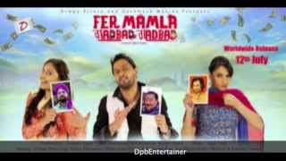 Rab Jaane - Fer Mamla Gadbad Gadbad By Master Saleem