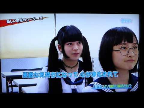 , title : '新しい学校のリーダーズ'