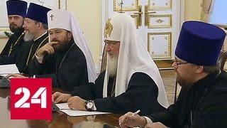 Юбилей патриарха Кирилла - повод засвидетельствовать православное единство