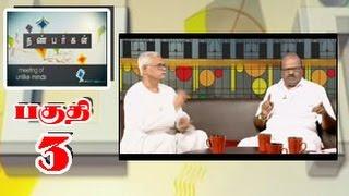 Nanbargal (20/09/2014) - Part 3