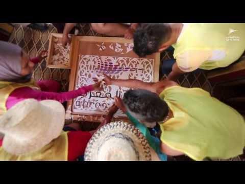 Après Maroc . Apr 2013 Trip Video