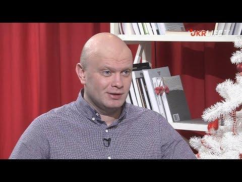 2018 год будет ключевым для всех крупных политических игроков в Украине, - Постоловский (видео)