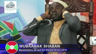 Video 2ND WINNER IN 14TH QURAN TILAWAT COMPETITION TANZANIA-QARI MUBARAK SHABAN BURUNDI MP3, 3GP, MP4, WEBM, AVI, FLV Januari 2019