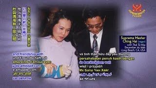 Nonton Special Show On Smtv   P3   The Present Life  The Ordinary Man Film Subtitle Indonesia Streaming Movie Download