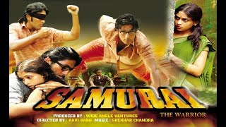 Samurai Prince 2 is a New Blockbuster of South Indian Movie in Hindi Dubbed. Its a Hindi Dubbed Version fron Telugu Movie in Hindi Dubbed 'Mansara'. It's a Action Movie & turned to be a blockbuster of 2017.Rajapalayam in Kerala is a village where time has literally stood still. A maternal, ritualistic society where honour held its head and sword high. The village folk lived and breathed Kalaripayittu that was their God, life and justice and were totally cut off from the modern world. Vikram's(Vikram) family had to move to this village when his father's job gets transferred there.Anjali(Sri Divya) is a village belle who teaches blind kids. Vikram falls in love with her but conscious of his average looks is not sure the pretty Anjali would accept him. His local benefactor Krishnan Kutty(Bhanu Chander) tells him that the secret to gain a woman's love was not good looks but to have a good heart. Show her your heart, not your face, Kutty advises Vikram. Vikram follows the advice and masks himself and starts helping Anjali in difficult moments. The goodness of Vikram melts Anjali's heart and she falls in love with him. But trouble was brewing in Anjali's home as her wicked step-mother tries to get Anjali closer to Rajan. Rajan was the national Kalaripayittu champ and the devil incarnate when it came to women. He was also the brother of Anjali's step-mother. Anjali's relationship with Vikram is discovered by Rajan and Anjali is locked up in her home. Rajan thrashes Vikram in front of Anjali and makes him lick his sandals in front of Anjali to show her Vikram's cowardice. Vikram's family is told to pack and leave town immediately.Krishnan Kutty intervenes and calls for a meeting of the village elders. He tells them that Vikram's only mistake was that he had fallen in love and that Anjali was in love with him too. He tells them that since their society was maternal the girls wishes had to be respected. But the village elders ordain that Vikram was not a local and had to forget the girl and leave. But on further persuasion by Krishan Kutty, they reconsider their decision and deliver their verdict. Since the girl had two suitors, only a bout of Kalaripayittu would determine who her husband would be. The winner would get her hand. The gauntlet is thrown and a boy with no knowledge of Kalaripayittu is pitted against the champ. Krishnan Kutty decides to train Vikram and Anjali's father trains Rajan. Both Anjali's father and Krishnan Kutty were disciples of one master and had a score to settle themselves. The bloody ten round Kalaripayittu climax decides the fate of Anjali and VikramClick to Susbscribe Us: http://goo.gl/Bscph8