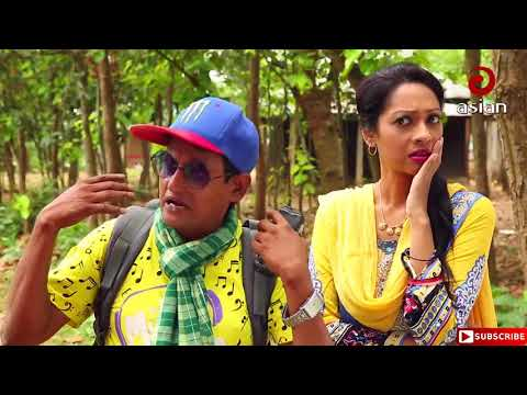 Bangla Natok Moger Mulluk EP 18 || Bangla comedy natok eid 2017 || Bangla natok comedy HD