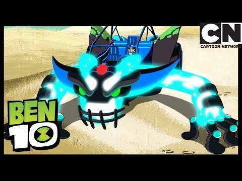 Ben 10 | Evil Aliens Take Over The Rustbuggy | Franken-Fight | Cartoon Network