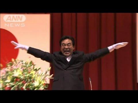 「[AKB48]阿蘇市の佐藤義興市長、2012年の成人式は「フライングゲット」を熱唱。」のイメージ