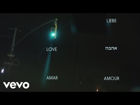 Love Me Now Lyric Video