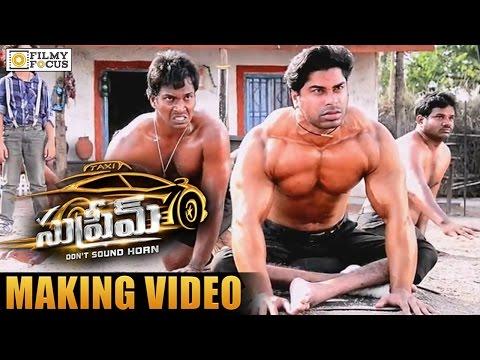 Supreme Climax Fight Scene Making Video || Sai Dharam Tej, Raashi Khanna, Anil Ravipudi