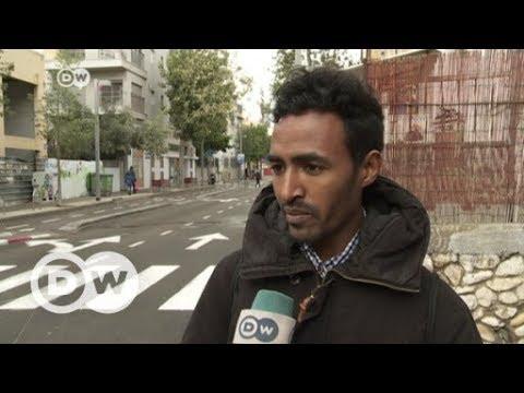 Israels harter Flüchtlingskurs: Abschiebung oder Haft | DW Deutsch