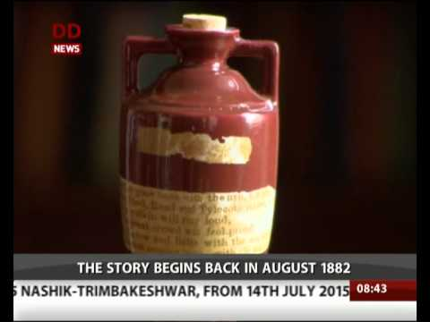 History of the Ashes Urn