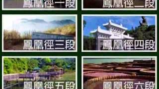 香港郊遊付費版 HK Hiking Premium YouTube 视频