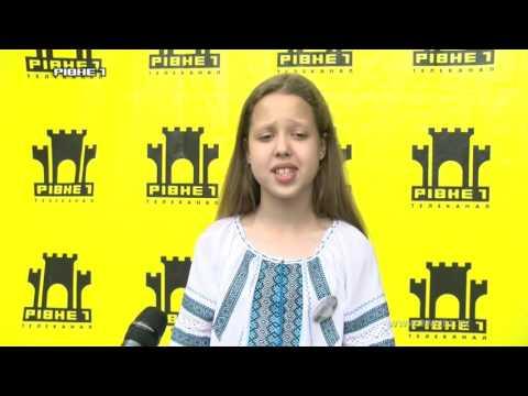 Іванна Пивовар, 5 клас, 13 школа