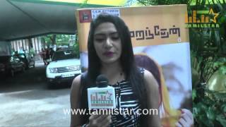 Risha at Mei Maranthen Movie Trailer Launch
