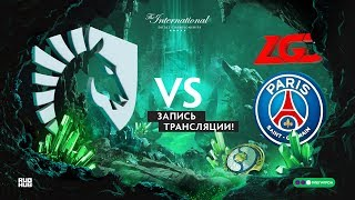Liquid vs PSG.LGD, The International 2018, game 1