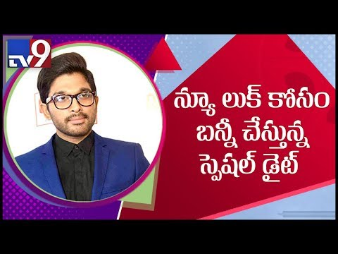 Allu Arjun follows a special diet for his new look