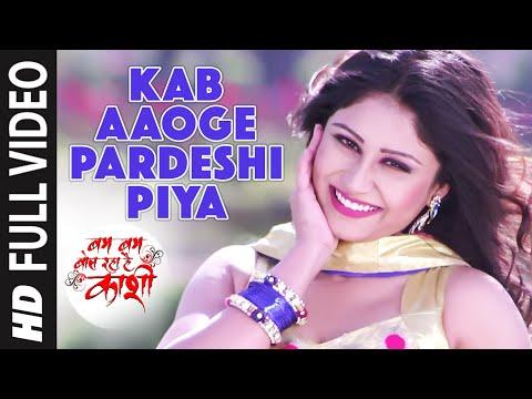 Video Full Video - KAB AAOGE PARDESHI PIYA [Latest Bhojpuri Song 2016 ]Dinesh Lal Yadav, Antara & Amrapali download in MP3, 3GP, MP4, WEBM, AVI, FLV January 2017