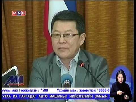 Ч.Улаан: Хэдхэн жилийн өмнө авсан зээлийн төлбөр нь 450 тэрбум төгрөг болчихсон байна