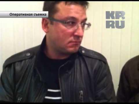 В Москве арестовали серийного насильника