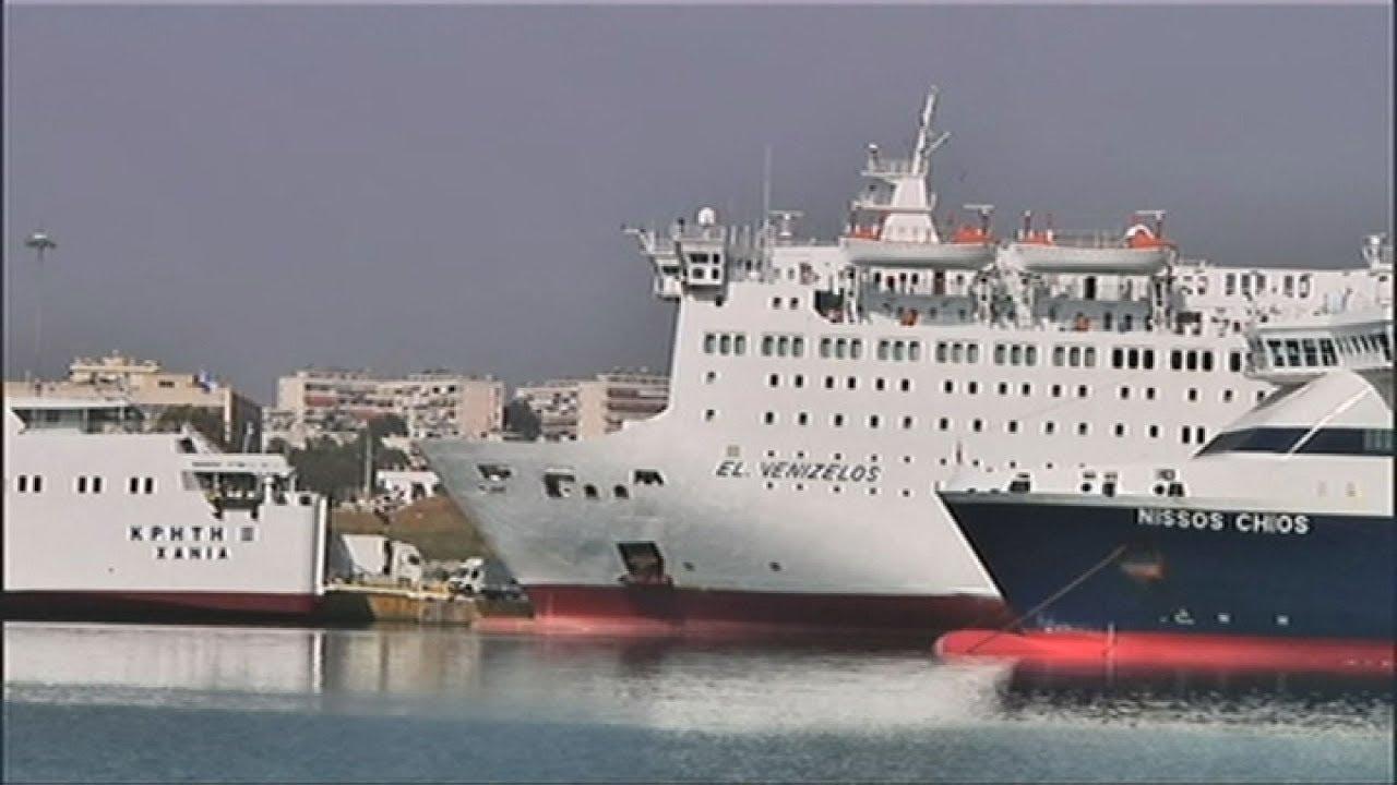 Δεμένα τα πλοία στα λιμάνια λόγω 24ωρης απεργίας της ΠΝΟ
