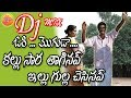Ori Moguda | Latest Folk Dj Song | Private Dj Songs | Telugu Dj Songs | New Telangana Dj Songs