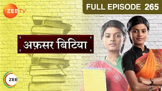 Afsar Bitiya - Watch Full Episode 265 of 25th December 2012