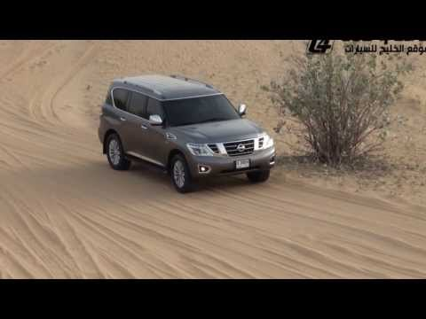 نيسان - موقع الخليج للسيارات http://www.gulf4cars.com تابعنا على تويتر https://twitter.com/gulf4cars انضم الينا في الفيسبوك http://www.facebook.com/gulf4cars.