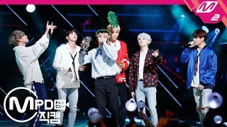 Video [MPD직캠] 방탄소년단 1위 앵콜 직캠 4K 'DNA' (BTS FanCam No.1 Encore)   @MCOUNTDOWN_2017.9.28 MP3, 3GP, MP4, WEBM, AVI, FLV Juli 2018