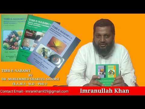 Best book for Tibb-e-Nabawi ﷺ   Tibb-e-Nabwi par sab se bahetreen kitaab by Imranullah Khan