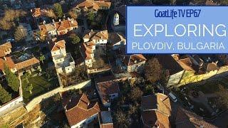 Plovdiv Bulgaria  city images : Exploring Plovdiv Bulgaria